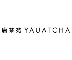 Yauatcha is an Action Against Hunger Love Food Give Food partner