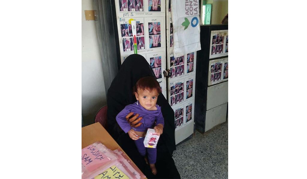 Nabeel after treatment Yemen